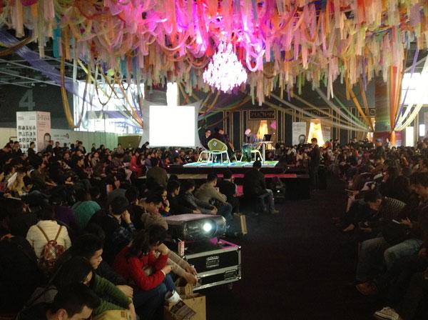 Settimana del design guangzhou 2012 uainot for Settimana del design milano 2016